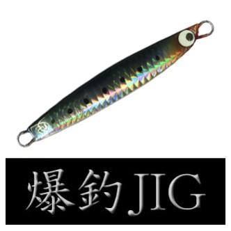 爆釣JIGSPEC画像