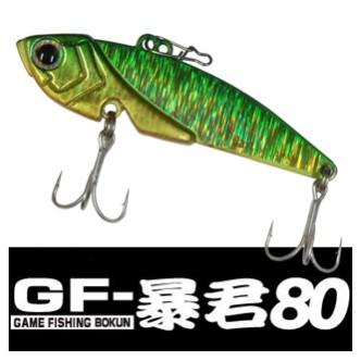 GF-暴君80SPEC画像