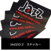 JazzロゴステッカーSPEC画像